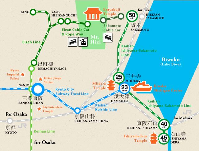 Subway Map Kyoto English.Access Japan Shiga Tourism Official Website Shiga Biwako