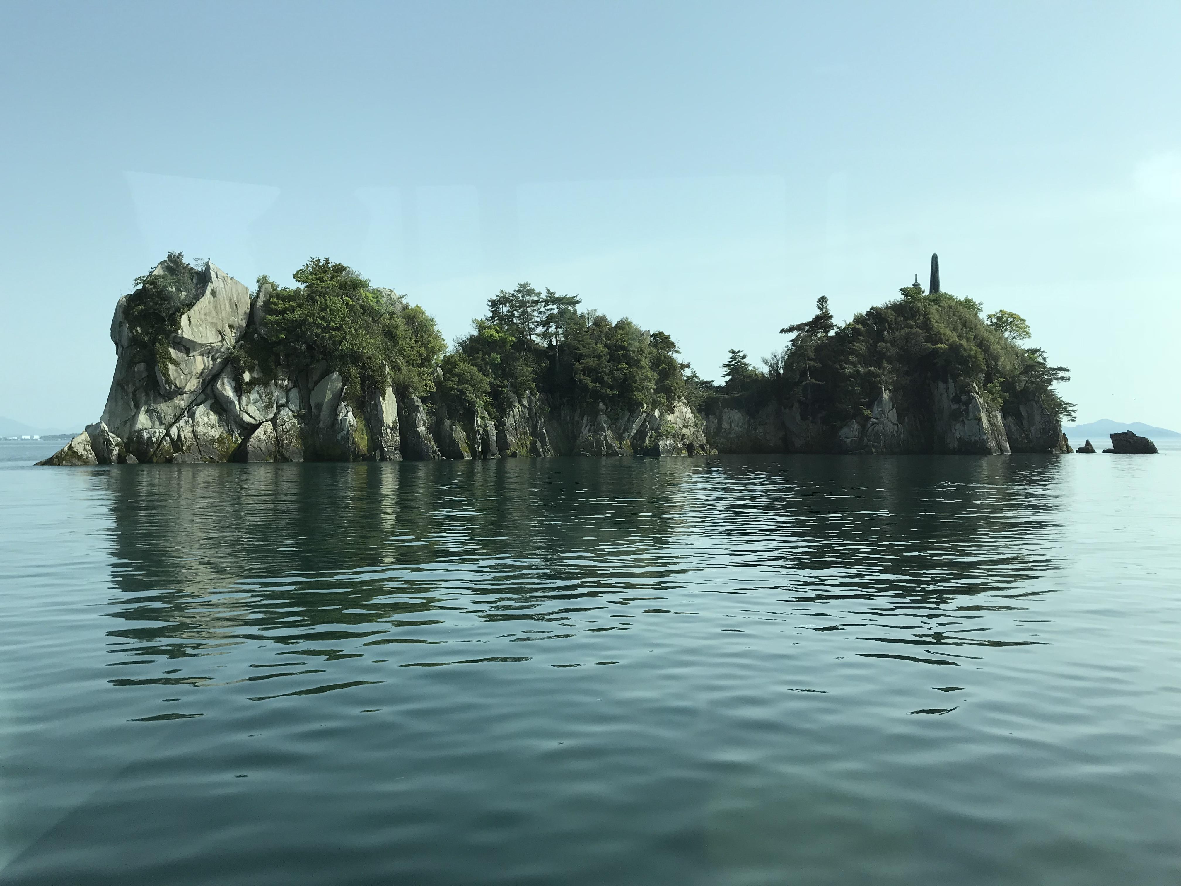Isle side.JPG